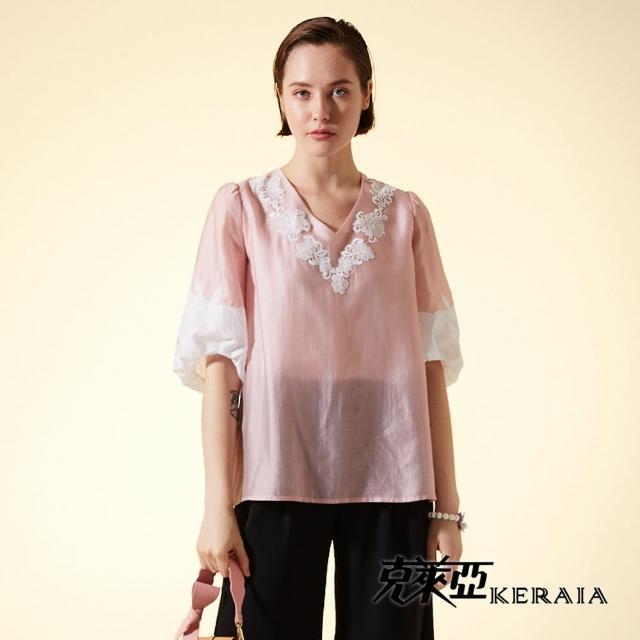 【KERAIA 克萊亞】輕柔美感刺繡點綴上衣