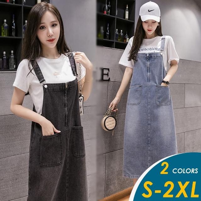 【CHACO】/預購/ 韓系中大碼可調節吊帶休閒牛仔長版連身裙#3650