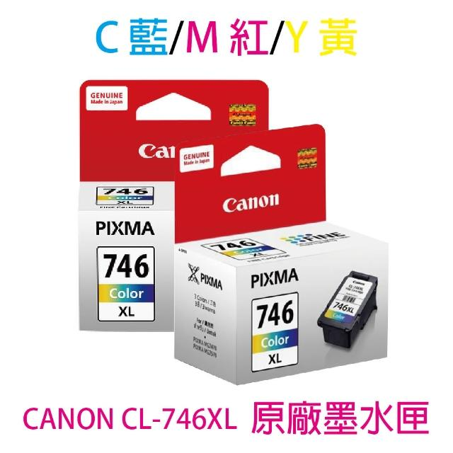 【Canon】CL-746XL 彩色 原廠墨水匣(TR4570/TS3370/MG3070/MG2570/MG2970/MG3070/MX497/iP2870)