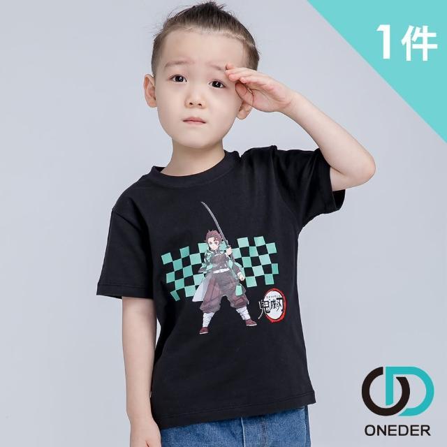 【ONEDER 旺達】鬼滅之刃童短袖上衣-01(100%棉質、獨家授權)