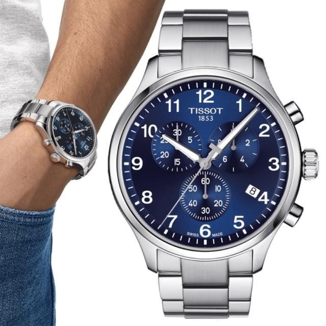 【TISSOT 天梭】CHRONO XL韻馳系列 三眼計時腕錶 / 45mm(T1166171104701)