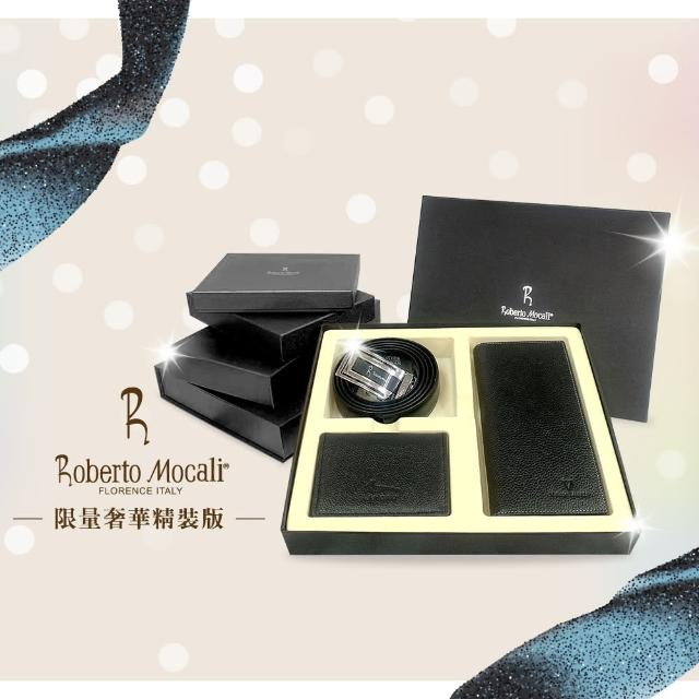 【LN 精品皮件】父親節禮物首選 「爸」氣獻禮 沉穩黑色低調限量禮盒(父親節 父親節禮盒 父親節禮物)