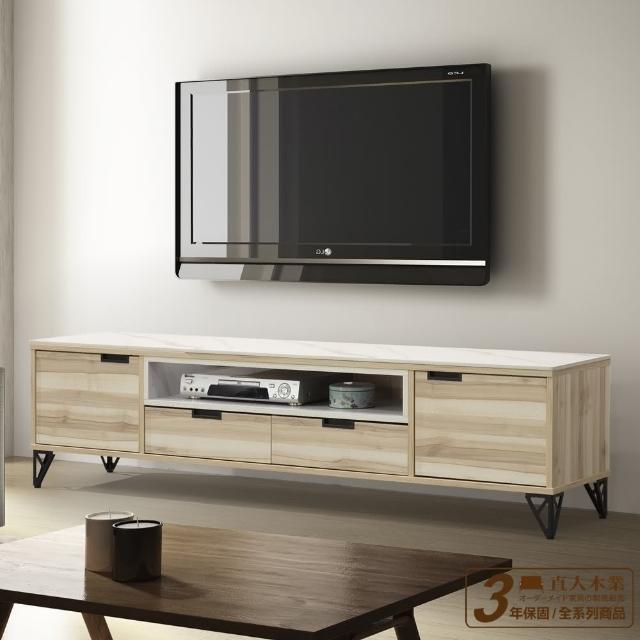 【直人木業】STABLE北美原木精密陶板180公分電視櫃