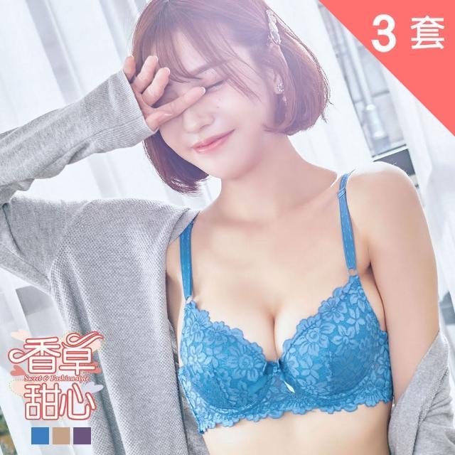 【香草甜心】唯美滿版緹花蕾絲自然托高 集中 軟鋼圈 內衣 3套組(成套內衣)