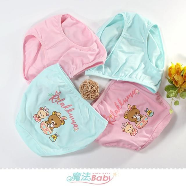 【魔法Baby】女童內褲 4件一組 卡通拉拉熊授權正版彈性柔感三角內褲(k51773)