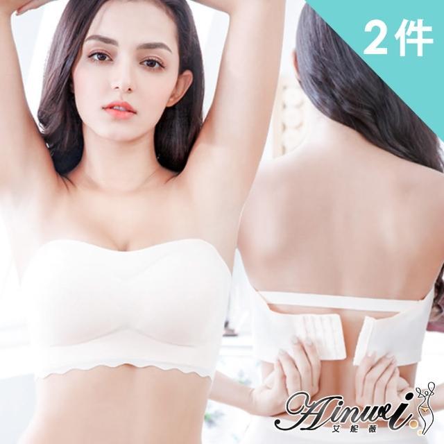 【AINWEI 艾妮薇】大尺碼冰涼透感兩穿式防滑無痕內衣(超值2件組-隨機)