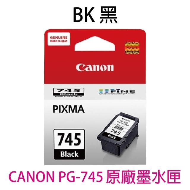 【Canon】PG-745 黑色 原廠墨水匣(TR4570/TS3170/MG2470/MG2570/MG2970/MG3070/MX497/iP2870)