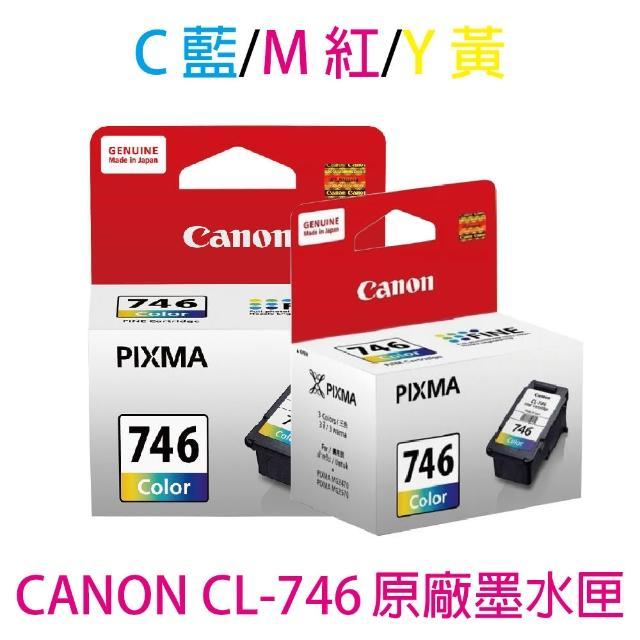 【Canon】CL-746 彩色 原廠墨水匣(TR4570/TS3370/MG3070/MG2570/MG2970/MG3070/MX497/iP2870)