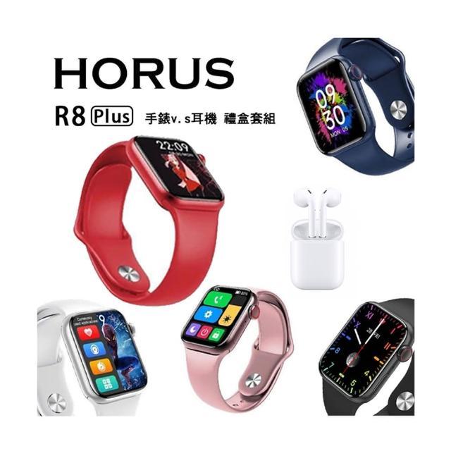 【HORUS】限時下殺 R8 Plus 頂級禮盒組 健康運動智慧手錶 可通話/血氧偵測+高音質藍芽耳機(智能手錶)