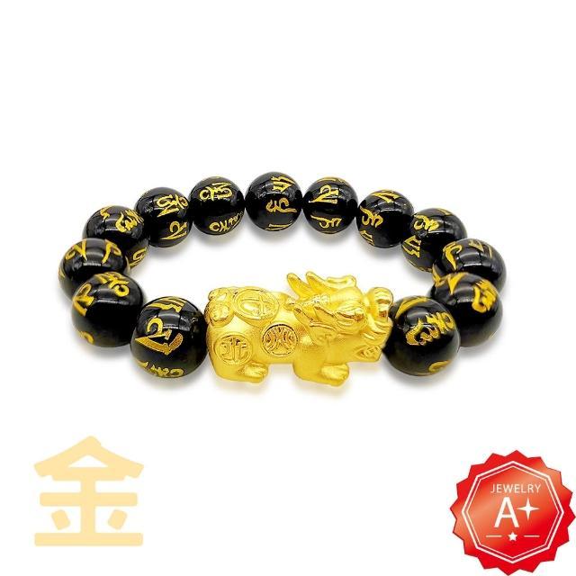 【A+】9999純黃金六字真言瑪瑙串珠黃金手鍊 五行金黃金貔貅-0.84錢±5厘