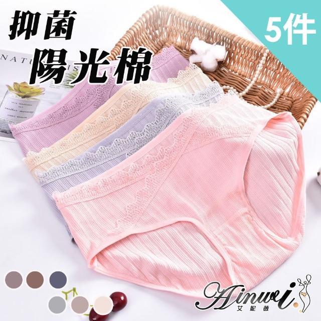 【AINWEI 艾妮薇】陽光眠蕾絲交叉托腹孕婦內褲(超值5件組-隨機)