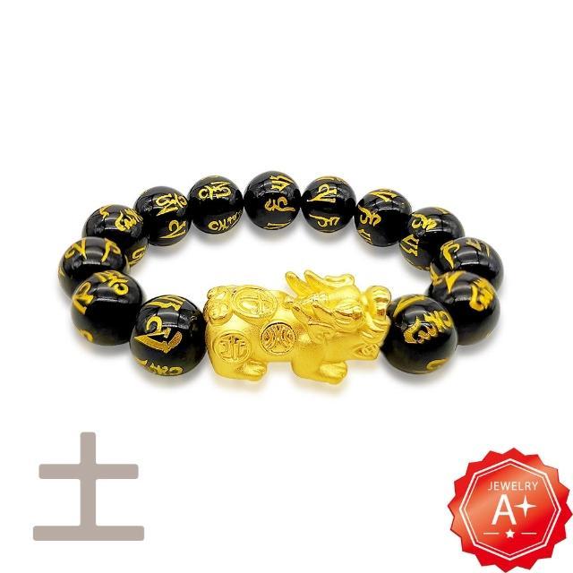 【A+】9999純黃金六字真言瑪瑙串珠黃金手鍊 五行土黃金貔貅-0.83錢±5厘