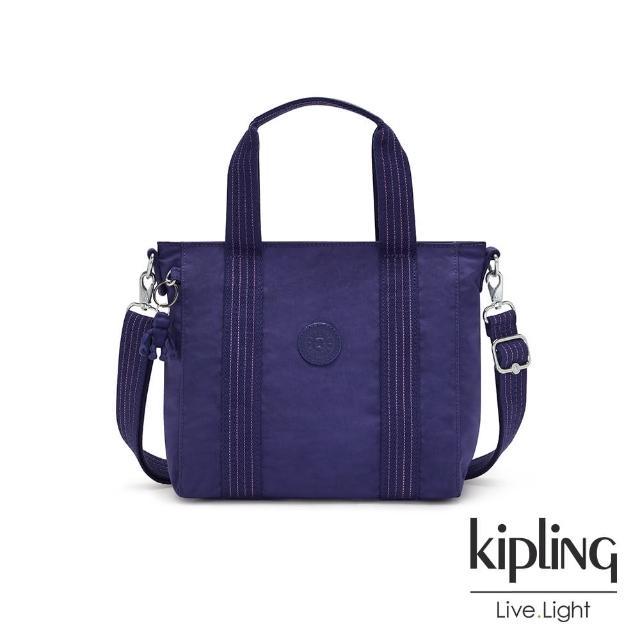 【KIPLING】深邃銀河藍雙炳手提斜背托特包-ASSENI MINI