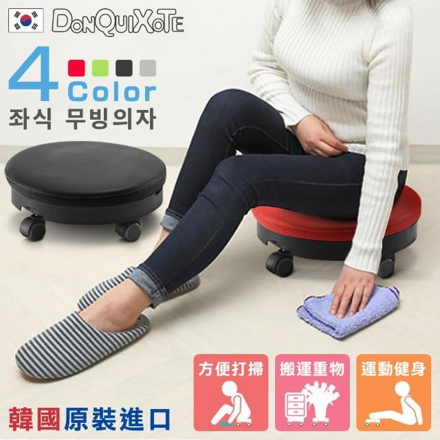 【DonQuiXoTe】韓國原裝WS和室椅附輪/打掃/修繕好評-4色可選(和室椅附輪)
