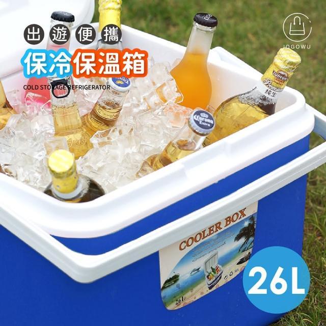 【Dodo house 嘟嘟屋】便攜保冷冰桶-26L(攜帶式保冷箱 保冰箱 保溫箱 保鮮箱 冰桶 釣魚箱)