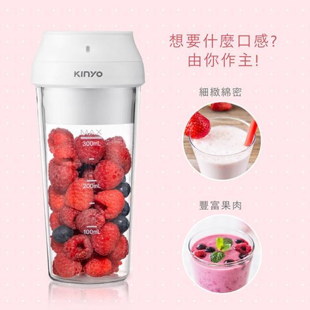 【KINYO】磁吸式USB隨身杯電動榨汁機 隨行杯果汁機(果汁機/榨汁機/隨身杯)