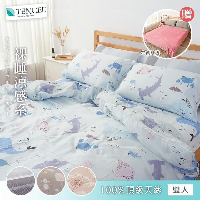 【BELLE VIE】100%涼感天絲雙人床包兩用被四件組(多款任選)