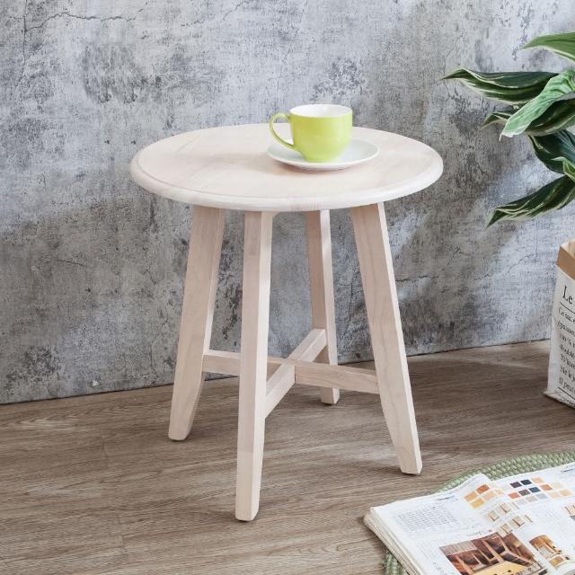 【BODEN】卡斯納實木圓形小茶几/邊几/邊桌(洗白色-DIY組裝)