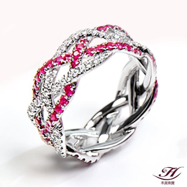 【禾美珠寶】天然紅寶石戒指SN307(18K金)