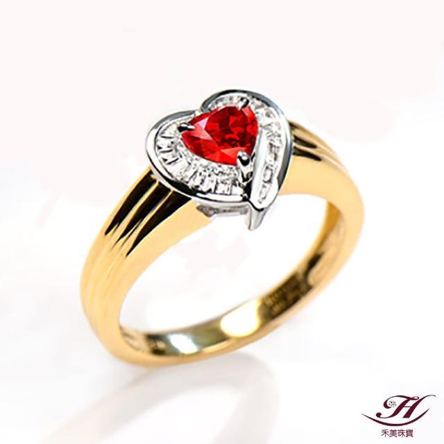 【禾美珠寶】天然紅寶石戒指SN305(18K金)