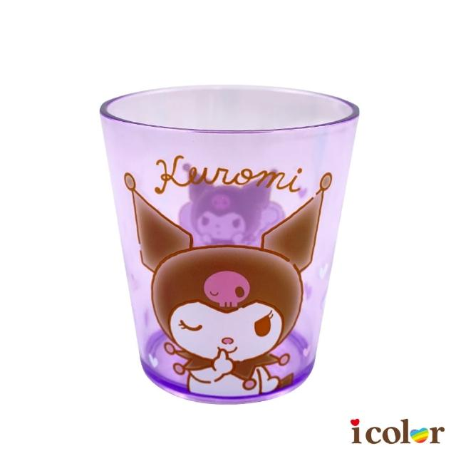 【i color】三麗鷗 酷洛米260ml塑膠杯/冷水杯
