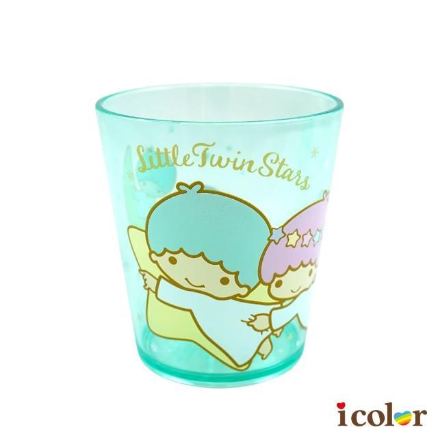 【i color】三麗鷗 雙子星260ml塑膠杯/冷水杯