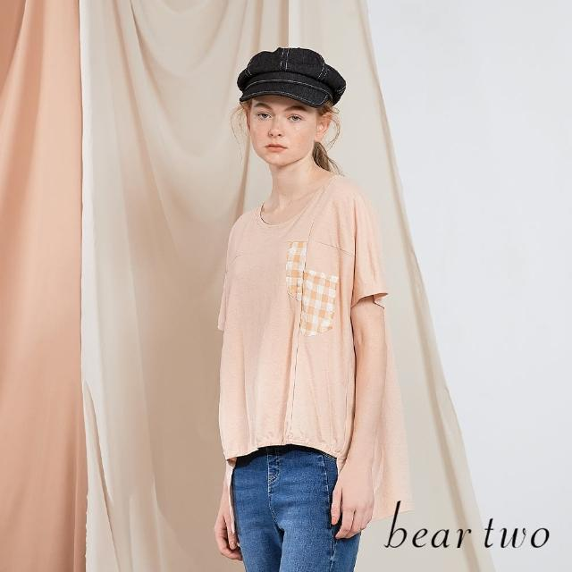 【bear two】前短後長造型口袋圓領T(兩色)