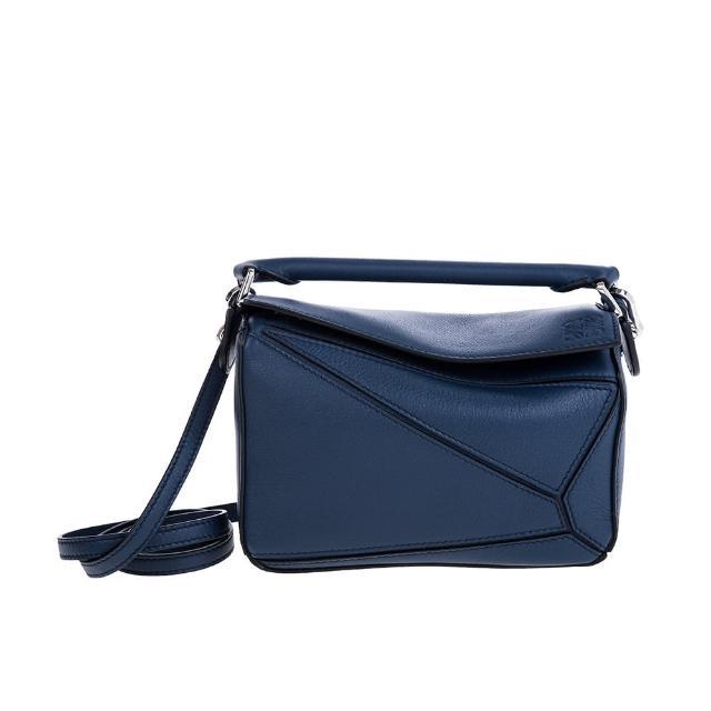 【LOEWE 羅威】經典mini PUZZLE 小牛皮銀釦拼圖手提/肩背兩用包(海洋藍)