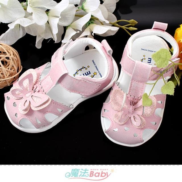 【魔法Baby】寶寶鞋 舒適耐磨幼童外出鞋(sk1211)