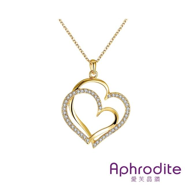 【Aphrodite 愛芙晶鑽】甜蜜雙心美鑽造型項鍊(黃金色)
