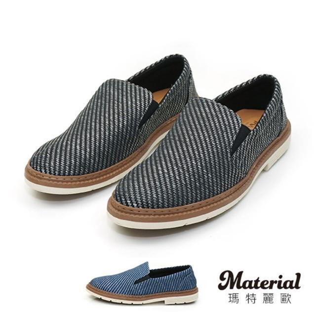 【MATERIAL】男鞋 編織混色休閒鞋 MA女鞋 T29913(懶人鞋)