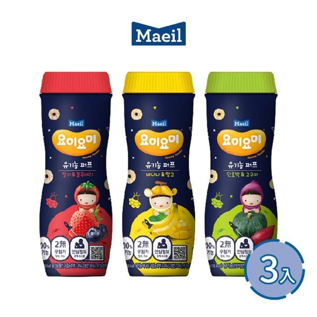 【韓國每日Maeil】泡芙3入組合包(12個月以上幼兒適吃 100%來自大自然的健康零食)