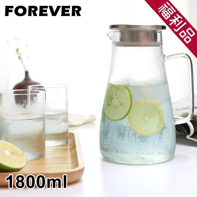 【日本FOREVER】耐熱玻璃把手水壺1800ML-福利品(玻璃 水壺)