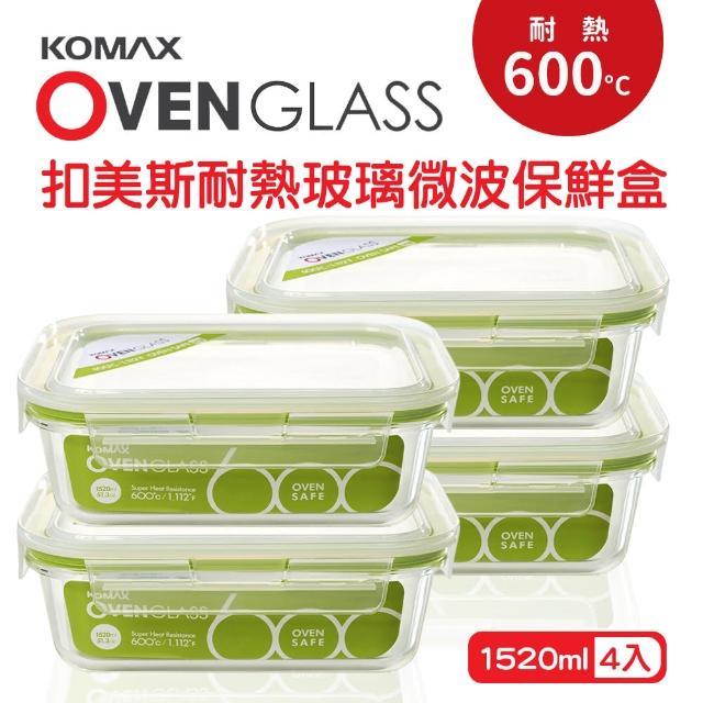【KOMAX】韓國製扣美斯耐熱玻璃長型保鮮盒4件組(1520x4)