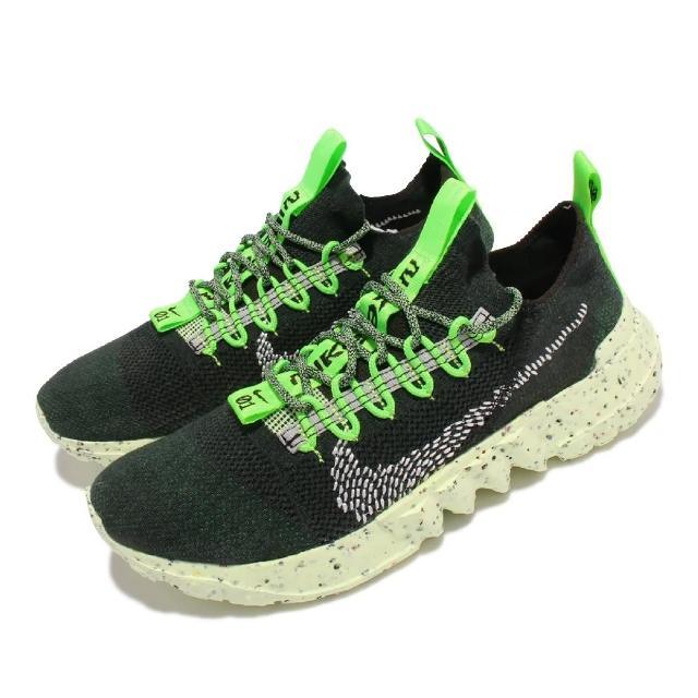 【NIKE 耐吉】休閒鞋 Space Hippie 01 運動 男鞋 襪套 再生材質 休閒穿搭 舒適 避震 綠(DJ3056-300)