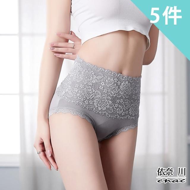 【enac 依奈川】冰沁植萃莫代爾蕾絲收腹提臀高腰內褲(超值5件組-隨機)