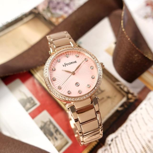 【LICORNE】知性典雅 放射狀錶盤 閃耀晶鑽 日期 不鏽鋼手錶 粉x鍍玫瑰金 32mm(LT155LRPS)