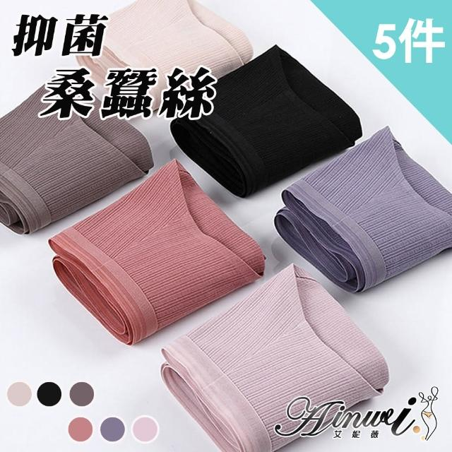 【AINWEI 艾妮薇】提花桑蠶絲螺紋抑菌棉質內褲(超值5件組-隨機)