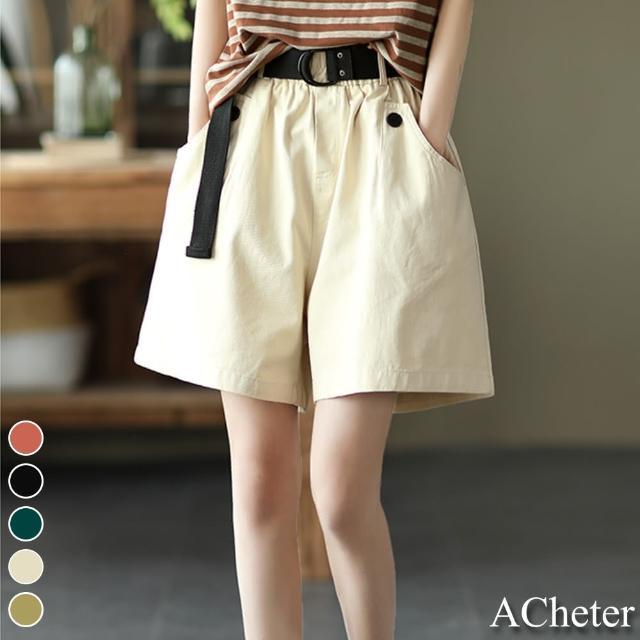 【ACheter】鬆緊腰顯瘦俐落棉麻寬短褲#110106現貨+預購(5色)