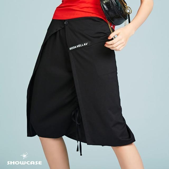 【SHOWCASE】率性半片裙造型抽皺寬版五分褲(黑色)
