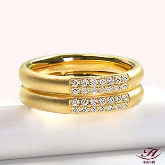 【禾美珠寶】0.30ct VS2 天然鑽石二環戒指SN800(18K金)