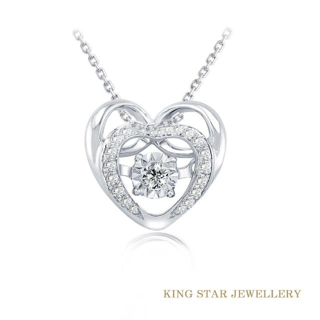 【King Star】寵愛18K金靈動鑽石項墜(單顆美鑽擁有20分視覺效果)