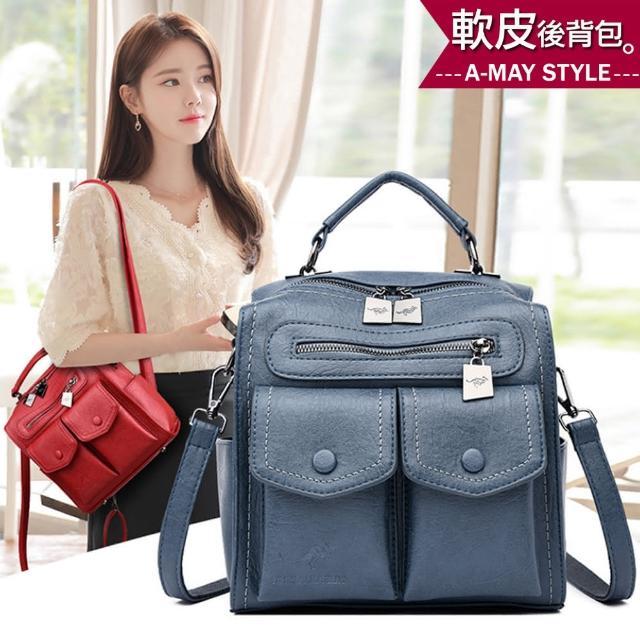 【Amay Style 艾美時尚】後背包 雙肩包 休閒時尚軟皮手提肩背方包(6色.預購)