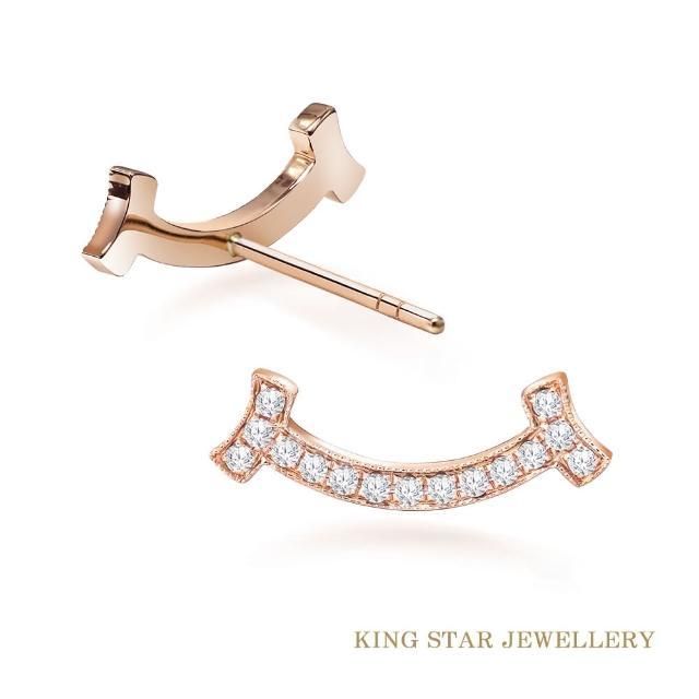 【King Star】微笑18K金玫瑰金鑽石耳環