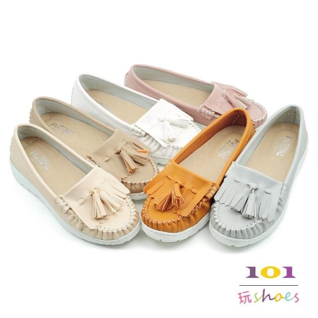 【101 玩Shoes】mit.甜美流蘇舒適乳膠鞋墊平底豆豆鞋繽紛六色(黃/灰/卡其/粉/米/白.36-40碼)