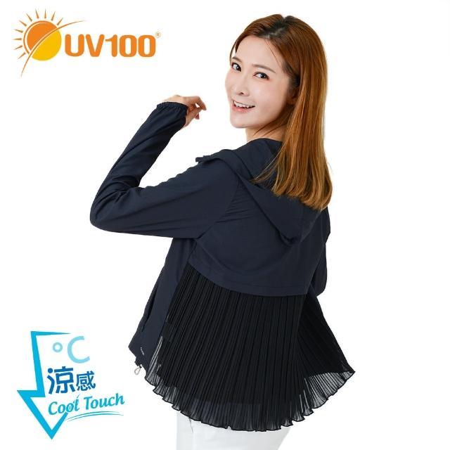 【UV100】抗UV-涼感輕量連帽外套-細褶雪紡 AA21071(防曬、涼感、輕量)