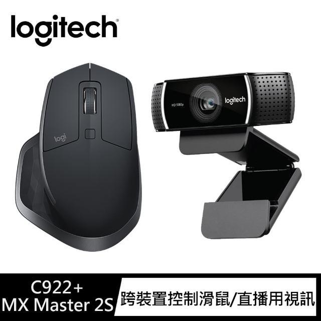 限量視訊鏡頭鍵盤組【Logitech 羅技】C922 Pro Stream 網路視訊攝影機 + MX Master 2S 高速滾輪滑鼠(黑色)