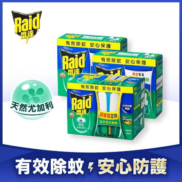 【雷達】超智慧薄型液體電蚊香器+補充瓶-尤加利41ml(2主機+4補充)