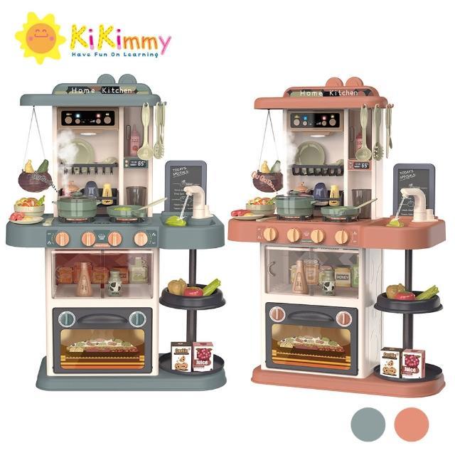 【kikimmy】聲光噴霧廚房玩具43件組(兩色可選)