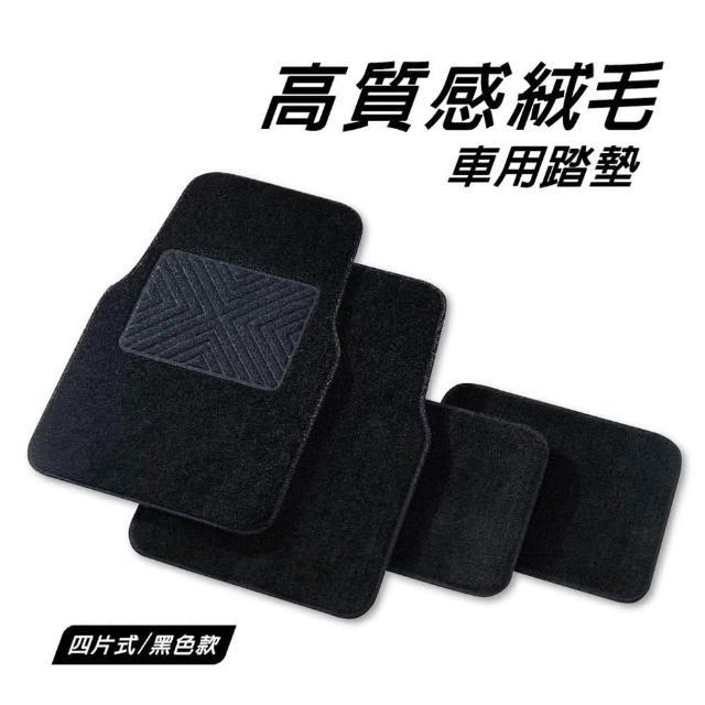 【SINYI】高質感絨毛車用踏墊-四片式-黑色(汽車踏墊 四入 通用 腳踏墊 汽車墊 全車份)